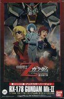 HG Gundam Mk-II A.E.U.G. colors Theatrical Clear Color Ver.jpg