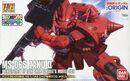 HG Zaku II Char Custom Metallic Ver..jpg