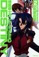 Mobile Suit Gundam SEED Destiny Iwase Vol 2