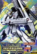 Nu Gundam HWS - Try Age VS Ignition 01