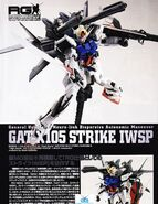 Strike Gundam IWSP 1
