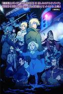 The origin Artesia's Sorrow poster