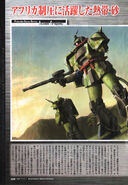 Zaku Desert Type (Gariboldi Team) A