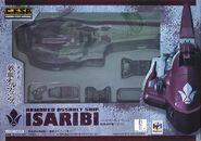 CFSP Isaribi p01 front