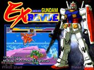 Gundamexscreenshot2