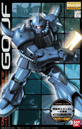 Gunpla MG ltd MS07B OYW0079 box