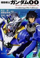 Mobile Suit Gundam 00 -A wakening of the Trailblazer- (Novel) Cover