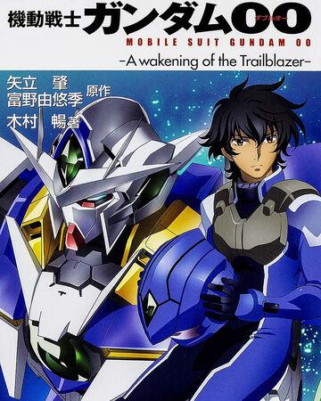 Mobile Suit Gundam 00 A Wakening Of The Trailblazer Novel The Gundam Wiki Fandom