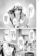Gundam SEED ASTRAY Princess of the Sky RAW v1 -0103
