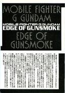 Mobile Fighter G Gundam Edge Of Gunsmoke138