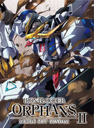 Mobile Suit Gundam IRON-BLOODED ORPHANS 2ND BD Vol.9