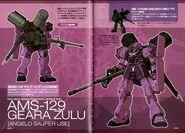 AMS-129 Geara Zulu (Angelo Sauper Use) - TechDetailDesign