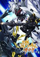 Gundam Build Fighters Battlogue episode 2 poster