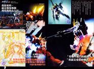 Gundam SEED Destiny Astray PN 33