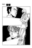 Gundam Zeta Novel RAW v5 039