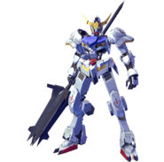ASW-G-08 Gundam Barbatos (4th Form) (Gundam Versus)