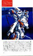 Entertainment Bible 25 - MS Gundam Encyclopedia 27