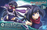 Figure-Rise Standard-Diver Ayame