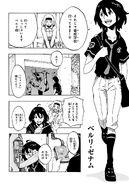 Gundam Reconguista in G RAW c01 011 p-011