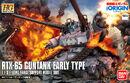 Hg Guntank Early Type.jpg