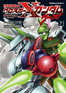 Mobile Suit Crossbone Gundam Ghost Vol.7.jpg