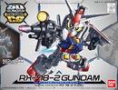 SDCS-Gundam.jpg