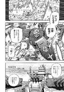 SENKI0081 vol02 0044