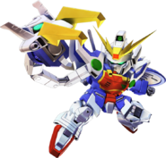 Shenlong Gundam GGCR