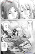 Stargazer Manga 04