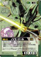 AMAX2 GundamWarCard