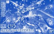 HG Gundam Bael (Clear Color Ver.)