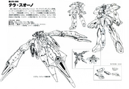 LRX-066 Tera-S'ono Back and Front lineart