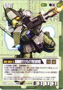 MS-06R-3