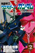 MS Crossbone Gundam - Vol. 2 Cover