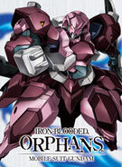 Mobile Suit Gundam IRON-BLOODED ORPHANS 1ST BD Vol.4