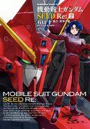 Gundam SEED Re Vol. 2 Cover