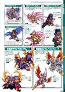 Gold Saga Monster 3