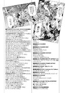 Gundam Build Fighters AR RAW v3 0197