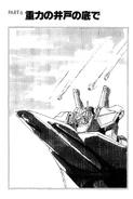 Gundam Zeta Novel RAW v2 105
