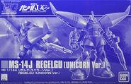 HGUC ReGelgu (Unicorn Ver.)