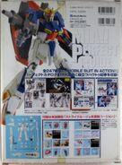 MSiA mbf-02 DengekiUnpainted p02 back
