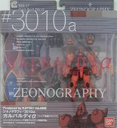 Zeonography 3010a GalbaldyAlpha-Red box-front