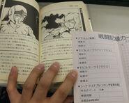 Gamebook 04 02
