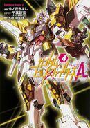 Gundam Build Fighters A Vol.4