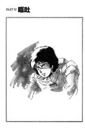 Gundam Zeta Novel RAW v1 281