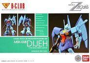 Gunpla msk008 144-BClub resin box