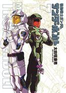 Mobile Suit Gundam Thunderbolt Vol.7