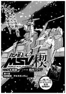 Mobile Suit Gundam UC MSV Kusabi Eps 4