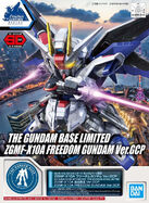SDEX Freedom Gundam Ver.GCP