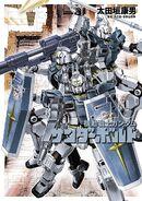 Mobile Suit Gundam Thunderbolt Vol.10
